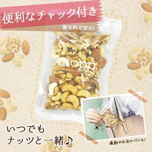 ドライフルーツ椎茸しいたけチップ360g120g×3袋送料無料(区分A)kp