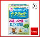 イージーファイバー トクホ 30パック 特定保健食品 特保 難消化性デキストリン 【配送区分A】nk