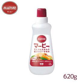 マービー 低カロリー甘味料 液状 620g 【区分C】 nk