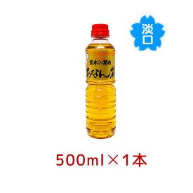 飯田醤油 あなん谷薄口醤油 500ml 穴の谷の霊水 あなんたん 富山 醤油 調味料【区分C】 hs