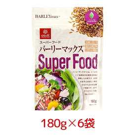 はくばく スーパーフード バーリーマックス 180g 6袋 1ケース 食物繊維たっぷり【区分A】 hs [まとめ買い]