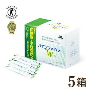 【送料無料・5箱】松谷化学パインファイバーW60包入5個セット特定保健用食品【※北海道・沖縄は追加料金になります】【A】←このラベルの付いた他の商品と同梱可