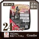 はくばく もち麦ごはん 無菌パック 150g×6袋入【4cs】 [100]