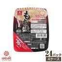 はくばく もち麦ごはん 無菌パック 150g×6袋入【4cs】 [100][まとめ買い]【区分A】