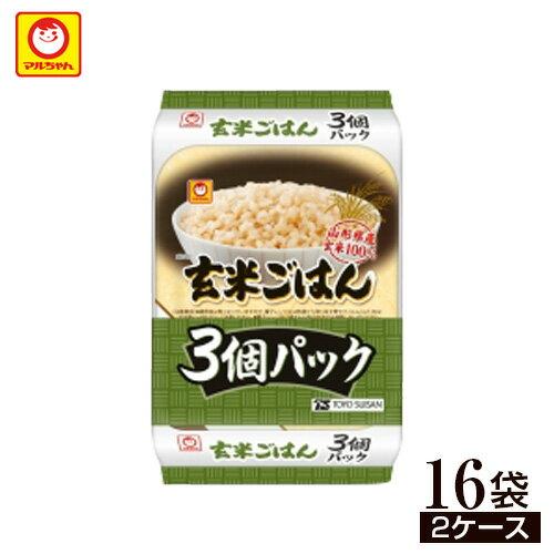 【送料無料】東洋水産 マルちゃん 玄米ごはん 160g 3個パック×16セット 2ケース【区分C】 hs [北海道・沖縄へは追加料金]