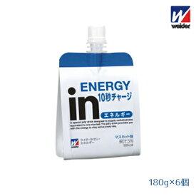 ウイダーinゼリー エネルギー 180g×6個セット【区分C】 hs