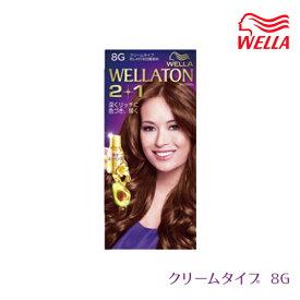 ウエラトーン2+1 クリームタイプ 8G【区分C】 to