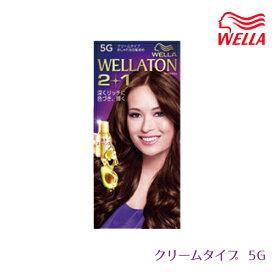 ウエラトーン2+1 クリームタイプ 5G【区分C】 to