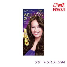 ウエラトーン2+1 クリームタイプ 5GM【区分C】 to