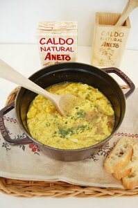 グルテンフリー 生ハムカルドスープ1000mlスープ スープストック スペイン直輸入 生ハムの出汁 ナチュラル 栄養満点 高品質