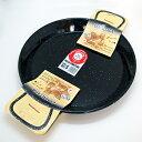 スペイン料理 パエリア鍋 32cm (3人〜5人用)【本場 スペイン製】GARCIMA社 パエリアパン(エナメルコーティング)/パエ…