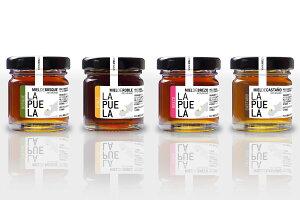 【送料無料☆スペイン国内養蜂会議最優蜂蜜受賞】天然生蜂蜜セット商品45g×4種 非加熱蜂蜜 ラ・プエラ - LA PUELA- /森の蜂蜜/BOSQUE/栗の蜂蜜/CASTANO/オーク樹の蜂蜜/ROBLE/ヒースの花蜂蜜/BREZO/は