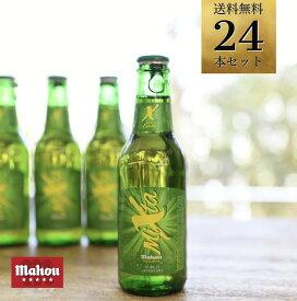 【送料無料】mahou『ミクスタ 250ml瓶×24本セット』ビール Alc.0.9% レモンビール ビアカクテル スペイン