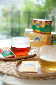【送料無料】はちみつティー5箱セット(お好きな組み合わせでどうぞ)スペイン直輸入 はちみつ紅茶 はちみつカモミールティー はちみつ お土産 紅茶 ハーブティー