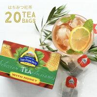 はちみつ紅茶summer
