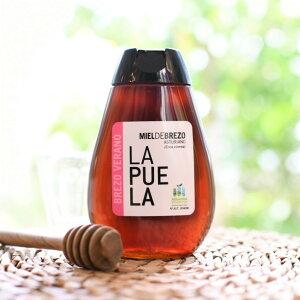 LA PUELA『ヒースの花蜂蜜 350g』非加熱 生蜂蜜 はちみつ ハチミツ 蜂蜜 天然 スペイン直輸入【スペイン国内養蜂会議最優蜂蜜受賞】