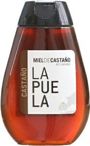 LA PUELA『ラ・プエラ 栗の蜂蜜 350g』非加熱 生蜂蜜 はちみつ ハチミツ 蜂蜜 天然 スペイン直輸入 【スペイン国内養蜂会議最優蜂蜜受賞】