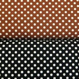 【メール便OK】【50cm以上10cm単位】【綿 生地 布】 ルシアン・カラーベーシック・5mmドット