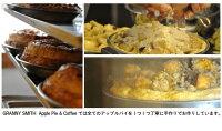 【GRANNYSMITH(グラニースミス)APPLEPIE&COFFEEの手作りアップルパイ】CLASSICRUMRAISIN(クラシックラムレーズン)【RCP】【楽ギフ_包装】【楽ギフ_のし】