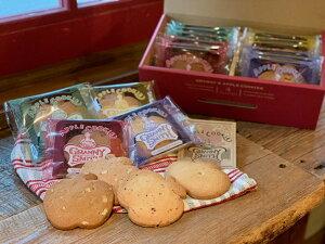 ★新発売★アップルクッキーボックス(12枚入) 【GRANNY SMITH(グラニースミス)APPLE PIE & COFFEE】Apple Cookie Box【RCP】