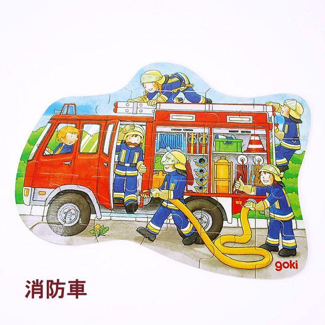 【goki 木のおもちゃ ノンフレームパズル】知育玩具 木製 はたらくくるま おしごと 働く車消防車 ブルドーザー トラクター■あす楽