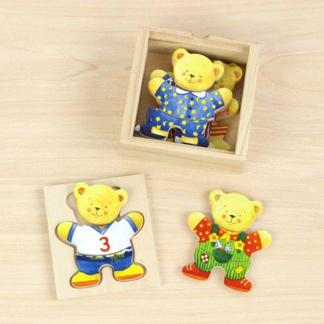 【goki 着せ替えパズル くま】木のおもちゃ 木製 きせかえ クマプレゼント ギフト 誕生日 ゴキ■あす楽