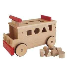 【コイデ 日本製 型あわせ付き 乗用バス】1歳 木の 男 女 KOIDE 知育 玩具 乗用 のりもの 国産 型はめ お祝い ■ギフトラッピング無料