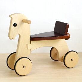 【コイデ 木の 乗用玩具 ポニー】1歳 男 女 日本製 KOIDE 木製 のりもの 馬 国産出産祝い お祝い 節句 ギフト■ギフトラッピング無料