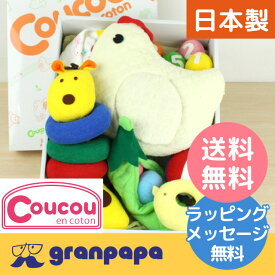 3baa3a4f1fbe7f 【ラブリー 日本製 布のおもちゃ ベビーギフトセットB】布のおもちゃ 布製
