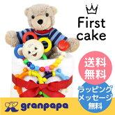 ファーストケーキ出産祝いくまのバスティとニコニコケーキ