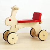 コイデ木のおもちゃ乗用玩具ラビット