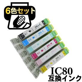 EPSON エプソン インク 大容量 互換インク インクカートリッジ IC80 6色 とうもろこし トウモロコシブラック シアン マゼンダ イエロー ライトシアン ライトマゼンダ 互換 格安 年賀状 家庭用プリンター ペーパークラフト 招待状 カード