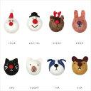 【マークス オリジナル】クリスマス フェルトマグネットマスコット/モココ 飾り アニマル
