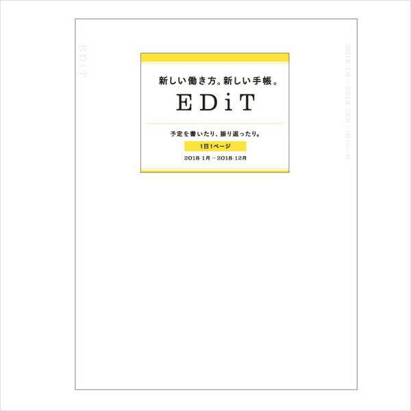 スケジュール帳 2018 手帳 ダイアリー EDiT1日1ページ 2018年1月始まり B6変型 ETA リフィル マークス メール便なら送料無料
