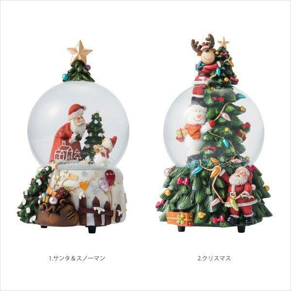 オルゴール スノードーム マークス MARK'S クリスマス X'mas かわいい インテリア 飾り オブジェ 飾り ナチュラル ツリー