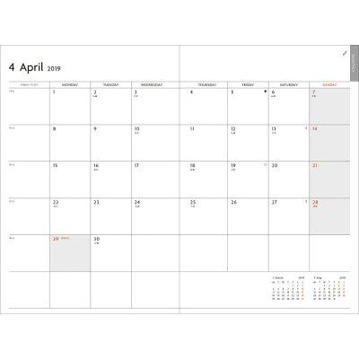 手帳2019スケジュール帳ダイアリーEDiT1日1ページ2019年4月始まりB6変型ポール&ジョーラ・パペトリーフィオーレ・エ・ファルファッレマークス