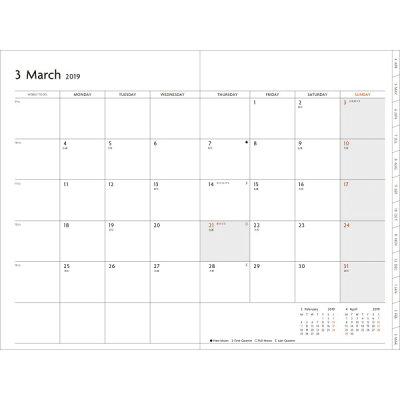 手帳2019スケジュール帳ダイアリーEDiT週間バーチカル2019年3月始まりB6変型ブリリアントマークス