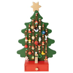 クリスマスツリー アドベントツリー アドベントカレンダー プレゼント ギフト 雑貨 インテリア 飾り Xmas マークス