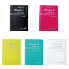 2020 Agenda / Diary / Weekly Vertical Planner / A5size/ Storage.it (HV)