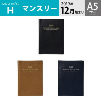 Begin notebook 2020 schedule book diary monthly December, 2019; A5 plus size アネ de Paris marks