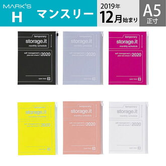 Begin notebook 2020 schedule book diary monthly December, 2019; A5 plus size ストレージドットイットマークス