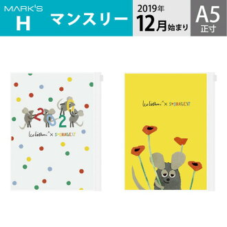 Begin notebook 2020 schedule book diary monthly December, 2019; A5 plus size ストレージドットイットレオ Leoni marks