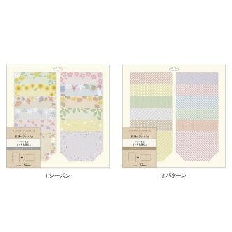 Log card set L size for the photograph decorations binder type album