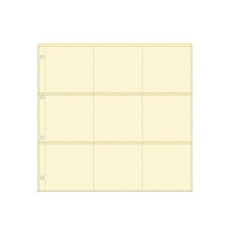ましかく square for the photograph mount binder type album pocket refill substitution