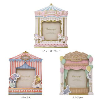 Photostands album frame amusement photograph length L size baby baby child present gift baby gift marks