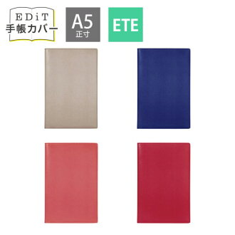 Selling marks according to the A5 plus size Shin pull jacket refill refill for EDiT notebook cover week Birch Cal