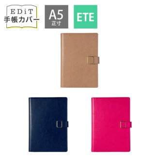 Selling marks according to the jacket refill refill with the A5 plus size magnet charm for EDiT notebook cover week Birch Cal