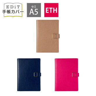 Selling marks according to the jacket refill refill with the semi-A5 magnet charm for the EDiT notebook cover week note