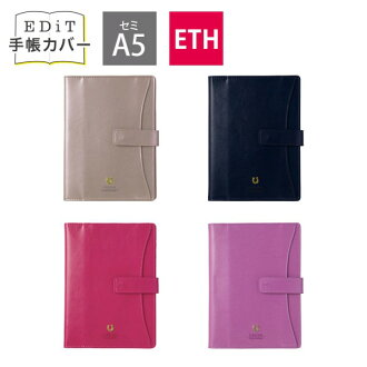 Selling marks according to ネブラスカペディールリフィルレフィル with the semi-A5 belt for the EDiT notebook cover week note