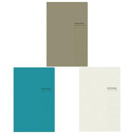 ノート 横罫 3冊セット EDiT エディット B6変型用 マークス